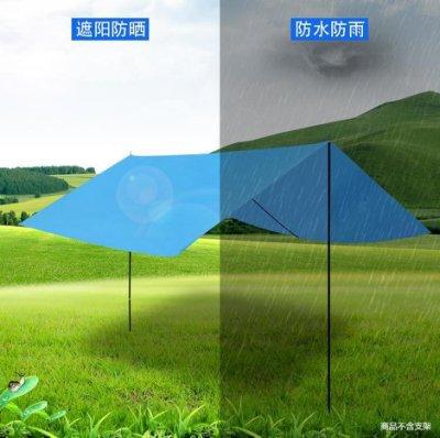 (市售最大款)多功能遮陽防水天幕帳篷3.5x8m .戶外露營野餐抗UV 防潮地墊 車邊帳 外帳方形 客廳帳棚 防水雨棚