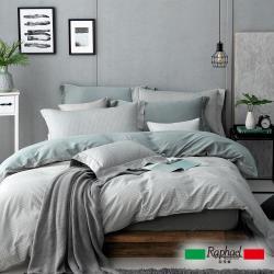 Raphael拉斐爾 伊莉雅 純棉色織緹花加大四件式床包被套組