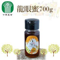 中寮農會  龍眼蜜-700g-罐 (2罐一組)