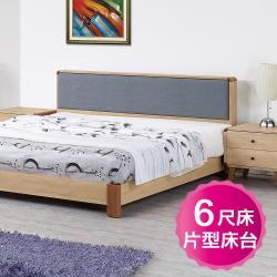 Taylor-6尺床片型床台
