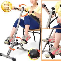 獨立手足健身車-重裝版