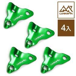CAMPERSON 鏢型三角調節片營繩片(4入組)