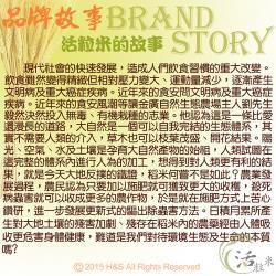 金廣農場 活粒糙米2包(2kg/包)