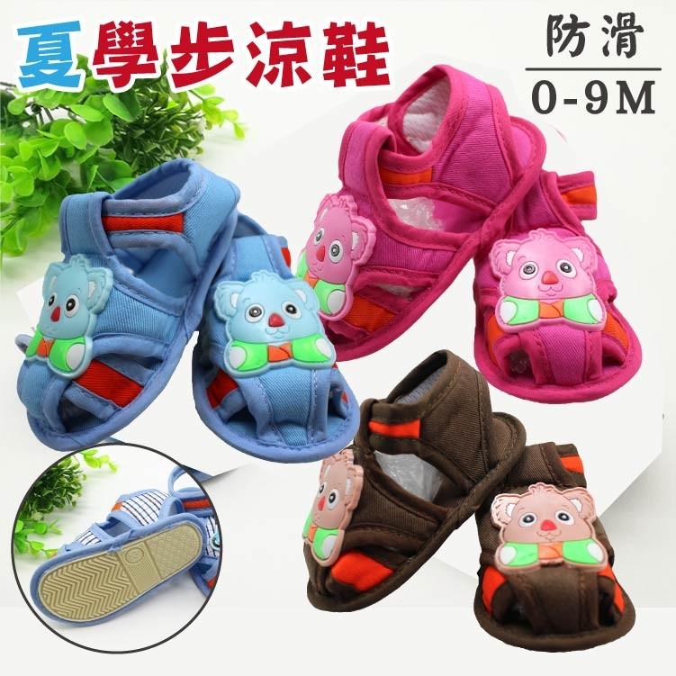 DL寶寶立體造型牛津底防滑學步鞋 (12.13.14碼)嬰兒襪 寶寶襪【JB0052】