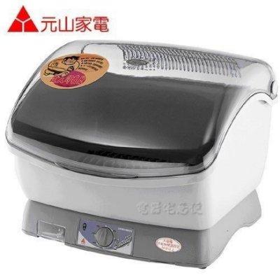 【電器宅急便】元山牌 機械式迴風式烘碗機 YS-9911DD ※※台灣製造※※