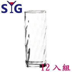 SYG玻璃竹節杯320cc-12入組