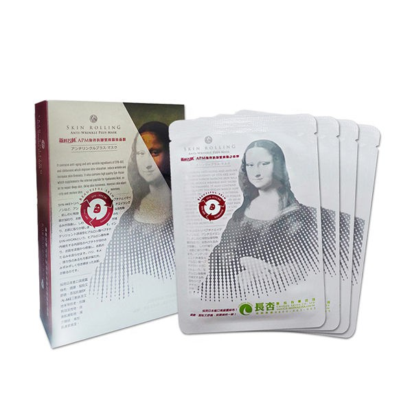 【SYNCHROLINE 新科若林】強效抗皺緊實蠶絲面膜(4片/盒)