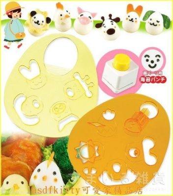 asdfkitty可愛家☆ 日本Arnest鳥蛋切模+海苔打洞器-附食譜一本-讓您的便當更生動歐-正版商品