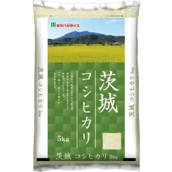 令和元年産 茨城県産コシヒカリ (5kg)