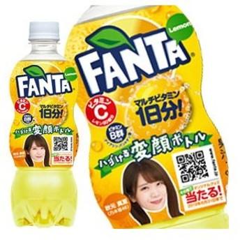 コカコーラ ファンタ レモン マルチビタミン1日分 500ml PET × 24本[賞味期限:2ヶ月以上]2ケース毎に送料がかかります【4〜5営業日以内に出荷】