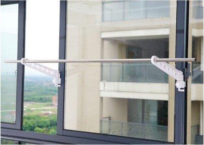 【2入加1桿】 新型堅固萬用折疊窗框曬衣架 窗框掛衣架子掛衣桿掛窗戶創意衣架陽台窗台涼衣服晾襪子sk019