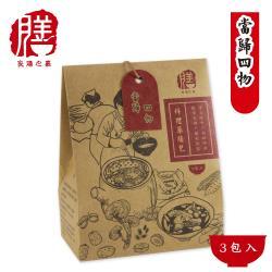 保康生醫-良善之嘉料理藥膳 當歸四物(3包/盒)x3盒