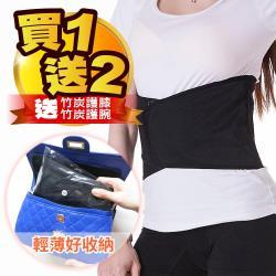 【JS嚴選】熱銷新品隱形版調整型護腰回饋組