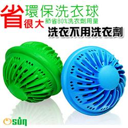 Osun 台灣製造 強力渦輪環保大洗衣球免洗劑 CE183A 2入/組
