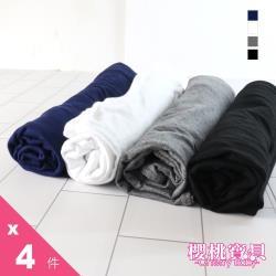 Cherry baby 型男首選~柔軟親膚吸濕零束縛無袖上衣(4件組)