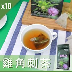 Mr.Teago 雞角刺茶/養生茶-3角立體茶包(27包/袋)x10袋/組