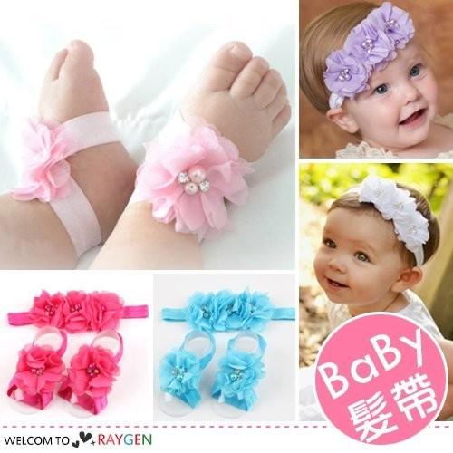 歐美流行珍珠花朵寶寶腳花+髮帶