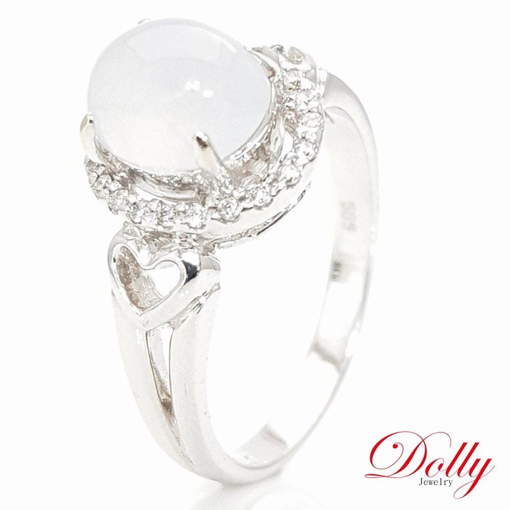 Dolly 緬甸 高冰玻種白翡 14K金鑽石戒指