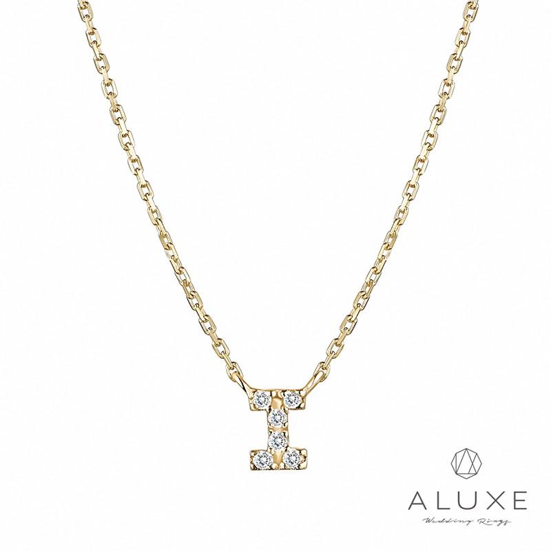 ALUXE 亞立詩 Alphabet系列10K鑽石項鍊