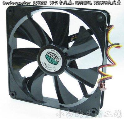 小白的生活工場*Coolermaster A14025 14公分長效型風扇.1800RPM.28DBA(WIL-AN025-18R2-3AN)