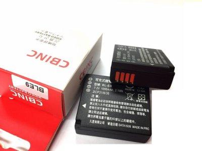 BLE9E電池LX100相機電池 ZS110 GX85 GX7 GF6相機DMW-BLG10GK徠卡bp-dc15