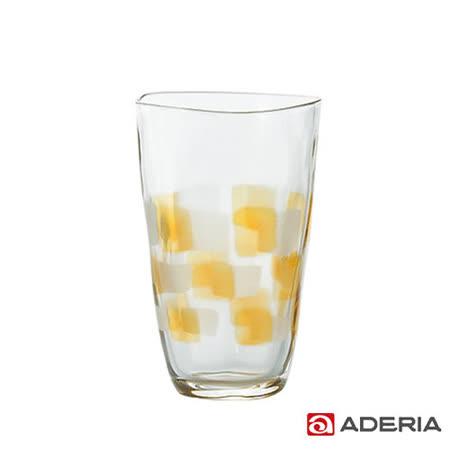 【ADERIA】日本進口格紋啤酒杯370ml(琥珀)