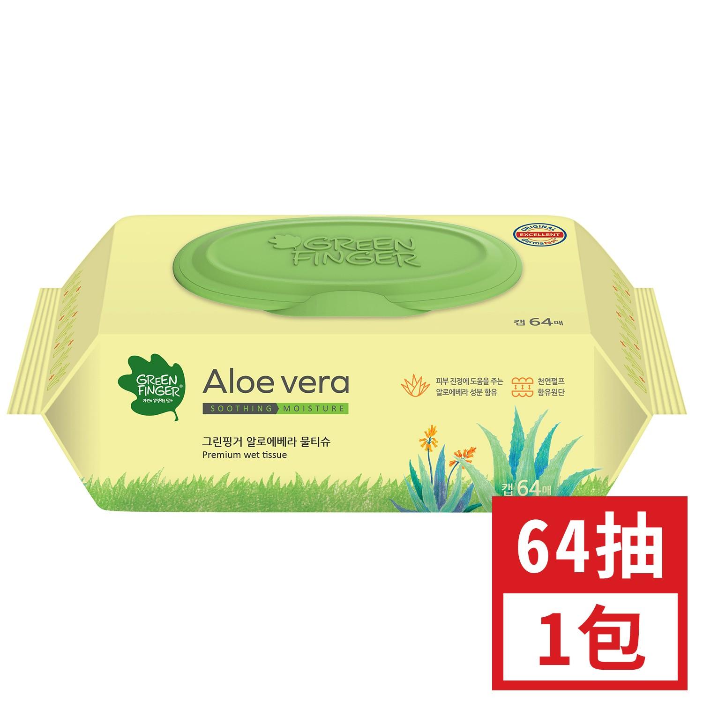 Green Finger - 綠手指濕紙巾-蘆薈滋潤型-64抽