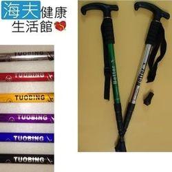 【海夫健康生活館】Tuobing 彎把 鋁合金 四節 避震 登山杖 手杖-行動