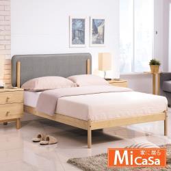 【MiCasa】布里姆單人3.5尺松木床台(皮面)