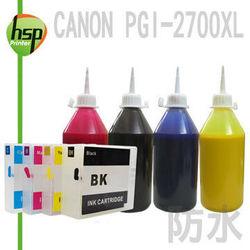 CANON PGI-2700XL 空匣+晶片+防水100cc墨水組 四色 填充式墨水匣 MB5070