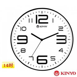 KINYO 居家美學-14吋簡約浮雕靜音掛鐘