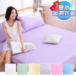 eyah宜雅 吸濕排汗大和防蹣抗菌雙效床包式保潔墊-雙人(多色可選)