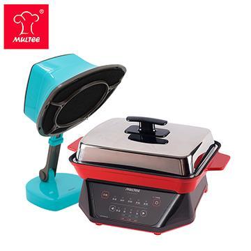 摩堤 旗艦迷你無煙燒烤組(肋) 800W 時尚紅(紅A5+黑F8+藍抽)