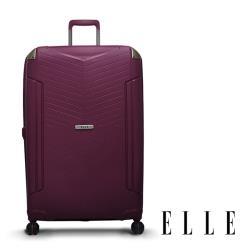 ELLE Time Traveler系列-20吋特級極輕防刮PP材質行李箱-寶石紫 EL31232