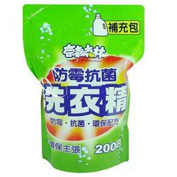 奈森克林 防霉抗菌洗衣精 補充包 2000gX8包