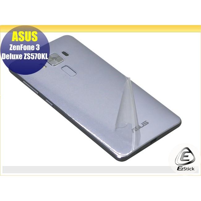 ASUS Zenfone 3 Deluxe ZS570 ZS570KL 透氣機身保護貼(機身背貼)DIY包膜