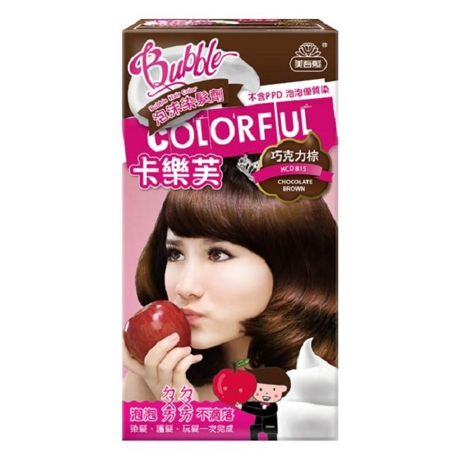 卡樂芙 泡沫染 -巧克力棕第一.二劑各50g