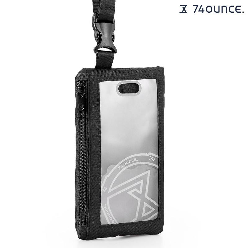 74盎司 頸掛包 Life 手機兩用包[TG-235-Li-T]