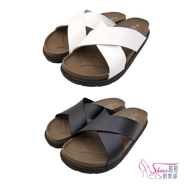 台灣製MIT交叉款皮革休閒平底拖鞋 鞋鞋俱樂部 189-737