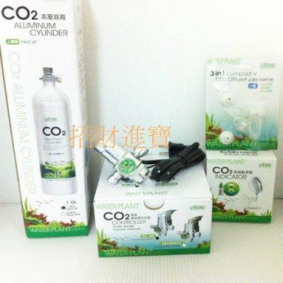 招財進寶 ISTA伊士達 CO2 套組 高壓鋁瓶1L+細化器+電磁閥+長期監測器 水草缸 造景 二氧化碳 鋼瓶 水族