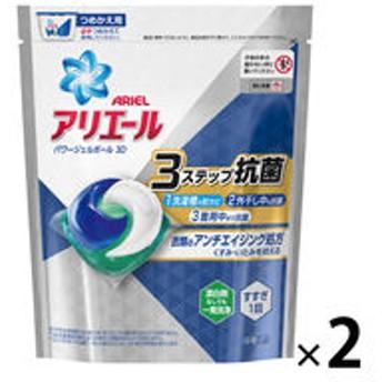 【アウトレット】P&G アリエールパワージェルボール3Dつめかえ用 1セット(36粒:18粒入×2パック)