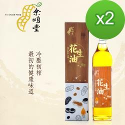 余順豐 花生油(550ml*2瓶)