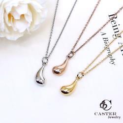 日本 凱斯特 CASTER 人魚的眼淚 玫瑰金項鍊 防抗過敏 SUS316L頂級不鏽鋼飾品