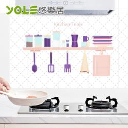 YOLE悠樂居-品味廚房自黏防汙防油壁貼_2入 60x90cm 三款任選