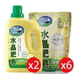 南僑水晶肥皂液體洗衣精2.4kg/瓶x2+水晶肥皂洗衣精充包1600g/包x6入