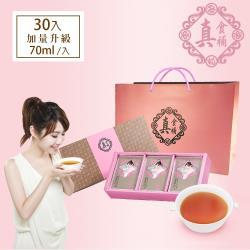 【醫院專櫃品牌 真食補】原味滴雞精30入禮盒組(加量升級 70ml/入)