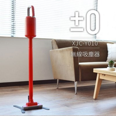 正負零±0 XJC-Y010 無線手持吸塵器 紅色