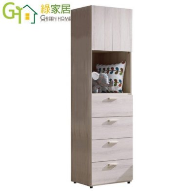 【綠家居】托斯 時尚2尺木紋四抽衣櫃/收納櫃(開放層格+四抽屜)