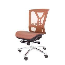 GXG 短背全網 電腦椅 (無扶手/鋁腳) TW-094LUNH