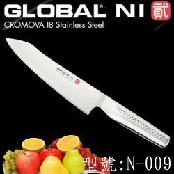 YOSHIKIN具良治GLOBAL NI日本20CM廚刀GN-009
